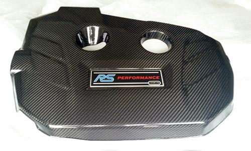 Kuro Carbon Engine Cover