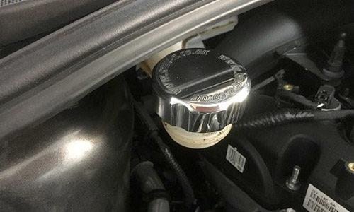 Spec-R Brake Cap